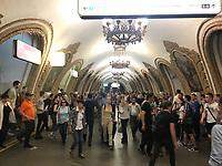 Kunst in der Metrostation Kievskaya - 19.06.2018: Polen vs. Senegal, Gruppe H, Spartak Stadium Moskau