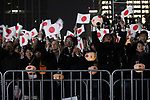 November 9, 2019, Tokyo, Japan - Wellwishers wave Japan's national flags and lanterns to Japanese Emperor Naruhito and Empress Masako at a celebration event for the emperor's assession to throne at the Imperial Palace in Tokyo on Saturday, November 9, 2019.  (Photo by Yoshio Tsunoda/AFLO)