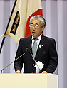 July 3, 2016, Tokyo, Japan - Japan Olympic Committee (JOC) president Tsunekazu Takeda delivers a speech at the ceremony to form Japanese Olympic delegation for Rio de Janeiro in Tokyo on Sunday, July 3, 2016. Japanese Crown Prince Naruhito and Crown Princess Masako attended the event.  (Photo by Yoshio Tsunoda/AFLO) LWX -ytd-