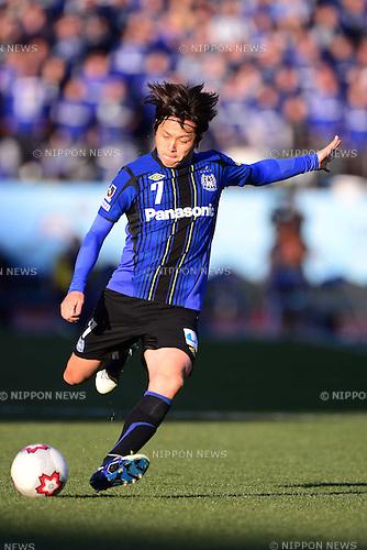 Yasuhito Endo (Gamba), JANUARY 1, 2013 - Football / Soccer : The 92th Emperor's Cup Final match between Gamba Osaka 0-1 Kashiwa Reysol at National Stadium, in Tokyo, Japan. (Photo by AFLO)