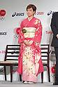 Kasumi Ishikawa, <br /> APRIL 6, 2015 : <br /> Asics has Press conference in Tokyo. <br /> Asics announced that it has entered into a partnership agreement with the Tokyo Organising Committee of the Olympic and Paralympic Games. With this agreement, Asics becomes the gold partner. <br /> (Photo by AFLO SPORT)