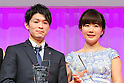 Japanese gymnast Kohei Uchimura, left, and Japanese table tennis player Ai Fukuhara attends the 28th Japan Best Jewellery Wearer Awards ceremony in Tokyo, Japan on January 24, 2017. (Photo by AFLO)