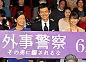 "Atsuro Watabe, Yoko Maki, Machiko Ono, April 19, 2012 : Tokyo, Japan : (L-R)Actors Machiko Ono, Atsuro Watabe and Yoko Maki attend a premiere for the film ""Gaijikeisatsu"" In Tokyo, Japan, on April 19, 2012."