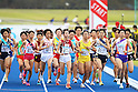 OCTOBER 23, 2011 - Athletics : The 29th All Japan Women's University Ekiden in Sendai City, Miyagi, Japan. (Photo by AFLO) [1045]