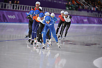 OLYMPIC GAMES: PYEONGCHANG: 24-02-2018, Gangneung Oval, Long Track, Mass Start Men, Chung Jaewon (KOR), ©photo Martin de Jong