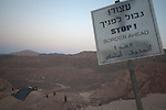 During early morning hours, when Africans usually cross into Israel and when army night vision is not relevant anymore, Israeli soldiers are on the look for possible infiltrators, in a section of the Egyptian border where the new fence is still not complete.