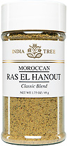 30571 Ras el Hanout, Small Jar 1.75 oz