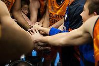 Valencia Basket - Barcelona (2-2-2014)
