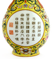 BNPS.co.uk (01202 558833)<br /> Pic: Sworders/BNPS<br /> <br /> The vase is decorated with a poem to incense.<br /> <br /> A Chinese vase which was bought for £1 in a charity shop could sell for £80,000 because it was made for a 18th century emperor.<br /> <br /> Unaware of its significance, the shopper listed the small yellow florally decorated vase on eBay to see if it was worth anything - only to be inundated with messages and bids.<br /> <br /> Realising the pear-shaped vase, which is designed to be attached to a wall, must be valuable, he removed it from the bidding site and took it to specialists at Sworders Fine Art Auctioneers' in Stansted Mountfitchet, Essex.<br /> <br /> The 8ins Qianlong famille rose vase, found in Hertfordshire, was made around 300 years ago in China and was marked with a symbol that meant it wasn't for export, but for the Emperor's palace.<br /> <br /> It is inscribed with an imperial poem that 'praises incense' and two iron-red seal marks that read 'Qianlong chen han' or 'the Qianlong Emperor's own mark'. It also reads 'Weijing weiyi' - 'be precise, be undivided'.
