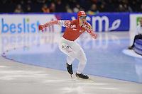 SCHAATSEN: HEERENVEEN: IJsstadion Thialf, 17-11-2012, Essent ISU World Cup, Season 2012-2013, Men 1st 500 meter Division A, Dmitry Lobkov (RUS), ©foto Martin de Jong