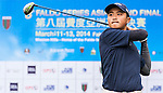 8th Faldo Series Asia Grand Final 2014