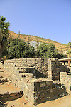 Israel, Galilee, Hamat Tiberias by the Sea of Galilee, ruins of the 5th-8th centuries AD Synagogue