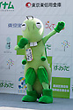 Hanyu City mascot character Inagojas performs during the ''Local Characters Festival in Sumida 2015'' on May 30, 2015, Tokyo, Japan. The festival is held by Sumida ward, Tokyo Skytree town, the local shopping street and ''Welcome Sumida'' Tourism Office. Approximately 90 characters attended the festival. According to the organizers the event attracts more than 120,000 people every year. The event is held form May 30 to 31. (Photo by Rodrigo Reyes Marin/AFLO)