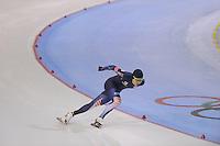 SCHAATSEN: SALT LAKE CITY: Utah Olympic Oval, 15-11-2013, Essent ISU World Cup, 1500m, Cheol-Min Kim (KOR), ©foto Martin de Jong