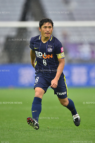 Toshihiro Aoyama (Sanfrecce),<br /> FEBRUARY 20, 2016 - Football / Soccer :<br /> FUJI XEROX Super Cup 2016 match between Sanfrecce Hiroshima 3-1 Gamba Osaka at Nissan Stadium in Kanagawa, Japan. (Photo by AFLO)
