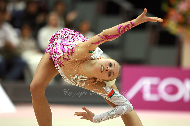 Inna Zhukova of Belarus expresses moments after ball re-catch at 2006 Aeon Cup Worldwide Clubs Championships in rhythmic gymnastics on November 19, 2006.  &amp;#xA;(Photo note: There is a series of the re-catch, except went with this one (after the catch).)<br />
