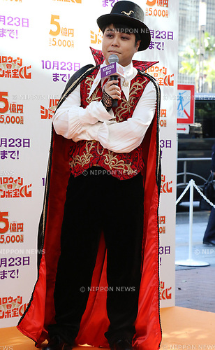 "October 1, 2018, Tokyo, Japan - Japan's comedy duo NON STYLE member Yusuke Inoue in costume of Dracura attends a promotional event of ""Halloween Jumbo Lottery"" as the first tickets go on sale in Tokyo on Monday, October 1, 2018.   (Photo by Yoshio Tsunoda/AFLO) LWX -ytd-"