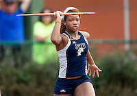 FIU Track / Hurricane Invitational (3/18/16)