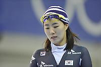 SPEED SKATING: SALT LAKE CITY: 19-11-2015, Utah Olympic Oval, ISU World Cup, training, Sag-Hwa Lee (KOR), ©foto Martin de Jong
