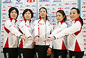 Chiaki Matsumura (JPN), Miyuki Sato, Emi Shimizu (JPN), Miyo Ichikawa (JPN), Satsuki Fujisawa (JPN), NOVEMBER 16, 2011 - Curling : Japanese National Curling team attend press conference in Tokyo, Japan, regarding the 2011 Pacific-Asia Curling Championships. (Photo by Yusuke Nakanishi/AFLO SPORT) [1090]