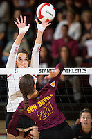 Stanford Volleyball W vs Arizona State, October 15, 2016