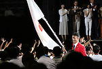 July 3, 2016, Tokyo, Japan - Japan's flag bearer Keisuke Ushiro holds a large national flag and leaves a send-off ceremony for Japanese Olympic delegation to Rio de Janeiro in Tokyo on Sunday, July 3, 2016. Some 300 athletes attended the event.  (Photo by Yoshio Tsunoda/AFLO) LWX -ytd-