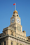 The Clock Tower On The Custom House.