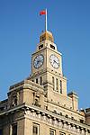 The Clock Tower On The Custom House.