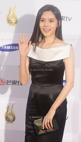 Chu Ja-Hyeon, Sep 10, 2015 : South Korean actress Chu Ja-Hyeon attends a red carpet event of Seoul International Drama Awards 2015 in Seoul, South Korea. (Photo by Lee Jae-Won/AFLO) (SOUTH KOREA)