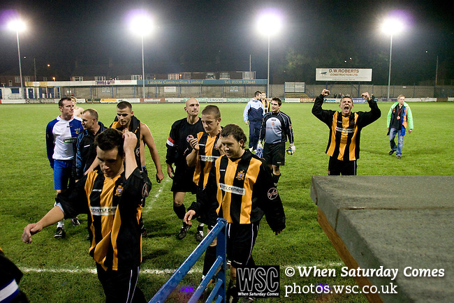 16.09.2008 Leek, England. Clitheroe's players celebrating after the final whistle after they defeated Leek Town in an FA Cup 1st Qualifying Round replay at Harrison Park, Leek. The first match ended in a one-all draw but it was Clitheroe who progressed to the next round winning the replay one-nil, despite having a man sent off in the second half. The preliminary stages of the FA Cup were used to determine which non-League clubs were included in the first round proper of the FA Cup. Photo by Colin McPherson.