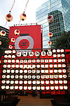 """September 27, 2019, Tokyo, Japan - Decorations with French fashion giant Chanel's logo mark are displayed at a press preview of Chanel's cosmetics promotional event """"Chanel Matsuri"""" (Chanel festival) at the Tenso shrine in Tokyo on Thursday, September 27, 2018. Japan's 15-year-old model Koki, a daughter of Japanese actor Takuya Kimura and singer Shizuka Kudo became Chanel's beauty ambassador this month.   (Photo by Yoshio Tsunoda/AFLO) LWX -ytd-"""