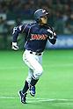 Takashi Toritani (JPN), .FEBRUARY 28, 2013 - WBC : .2013 World Baseball Classic .Exhibithion Game .between Tokyo Yomiuri Giants 1-6 Japan .at Yafuoku Dome, Fukuoka, Japan. .(Photo by YUTAKA/AFLO SPORT)
