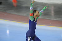 SPEED SKATING: SALT LAKE CITY: 20-11-2015, Utah Olympic Oval, ISU World Cup, 1500m, Kjeld Nuis (NED), ©foto Martin de Jong