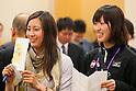 (L-R) Tomoka Takeuchi, Sena Suzuki, APRIL 20, 2013 : The Building up Team Japan 2013 for Sochi at Ajinomoto NTC, Tokyo, Japan. (Photo by AFLO SPORT)
