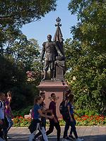 Pionierpark, Belgrad, Serbien, Europa<br /> Pioneer Park, Belgrade, Serbia, Europe