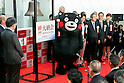 Kumamoto prefecture's mascot Kumamon poses for the cameras during the final session of the year ceremony at the Tokyo Stock Exchange (TSE) on December 30, 2016, Tokyo, Japan. Rio Olympic wrestling gold medalist Kaori Icho also made an appearance. The Nikkei Stock Average closed at 19,114.37 on the last trading day of 2016. (Photo by Rodrigo Reyes Marin/AFLO)
