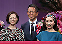 September 14, 2016, Tokyo, Japan - Japanese actresses Nobuko Miyamoto (R) and Mieko Harada (L) smile with a director Amon Miyamoto (C) at a promotional event of Japanese cosmetics giant Shiseido's Prior brand which is targeting over 50 senior women in Tokyo on Wednesday, September 14, 2016. Shiseido will have promotional events of Prior brand across Japan while Japan's Respect for the Aged Day will be coming next week.    (Photo by Yoshio Tsunoda/AFLO) LWX -ytd-
