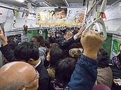 Meitetsu train company in Nagoya.