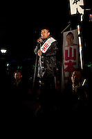 Actor, Taro Yamamoto campaigns for election as representative of Tokyo's Suginami Ward in the upcoming election. Ogikubo, Tokyo, Japan. Friday December 14th 2012