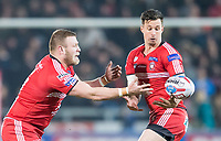 Picture by Allan McKenzie/SWpix.com - 16/03/2018 - Rugby League - Betfred Super League - Salford Red Devils v Hull FC - AJ Bell Stadium, Salford, England - Josh Jones and Jack Littlejohn.