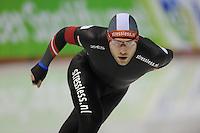 SPEED SKATING: CALGARY: Olympic Oval, 07-08-03-2015, ISU World Championships Allround, ©foto Martin de Jong