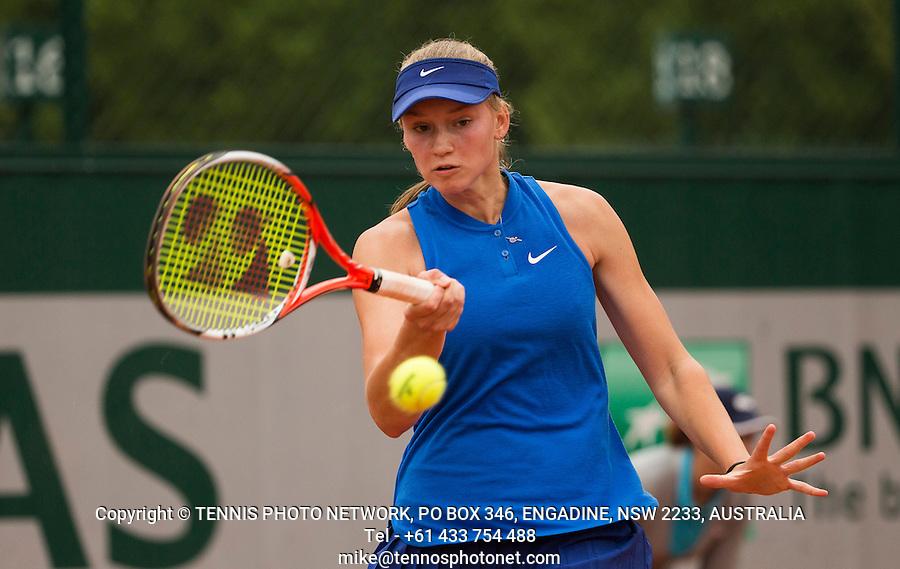 KATARINA ZAVATSKA (UKR)<br /> <br /> TENNIS - FRENCH OPEN - ROLAND GARROS - ATP - WTA - ITF - GRAND SLAM - CHAMPIONSHIPS - PARIS - FRANCE - 2016  <br /> <br /> <br /> <br /> &copy; TENNIS PHOTO NETWORK