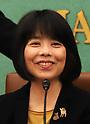 Tanka poet Machi Tawara speaks at Japan National Press Club