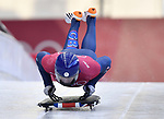 Jerry Rice (GBR). Skeleton training. Alpensia sliding centrePyeongchang2018 winter Olympics. Alpensia. Republic of Korea. 13/02/2018. ~ MANDATORY CREDIT Garry Bowden/SIPPA - NO UNAUTHORISED USE - +44 7837 394578