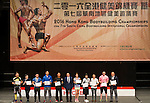 Best 10 bodybuilding Coaches receive their awards at the 2016 Hong Kong Bodybuilding Championships on 12 June 2016 at Queen Elizabeth Stadium, Hong Kong, China. Photo by Lucas Schifres / Power Sport Images