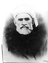 Iraq 1902 ( 1320).Sheikh Abdel Kader Sheikh Obeidalla  Irak 1902 ( 1320 ). Sheikh  Abdel Kader Sheikh Obeidalla