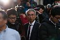 Junichiro Hironaka press conference