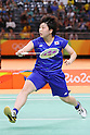 Akane Yamaguchi (JPN), <br /> AUGUST 16, 2016 - Badminton : <br /> Women's Singles Quarter-final <br /> at Riocentro - Pavilion 4 <br /> during the Rio 2016 Olympic Games in Rio de Janeiro, Brazil. <br /> (Photo by YUTAKA/AFLO SPORT)