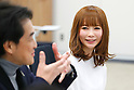 Shoko Nakagawa, <br /> JANUARY 17, 2017 : <br /> 1st Mascot Selection Review Conference for the Tokyo 2020 Olympic and Paralympic Games in Tokyo. <br /> (Photo by Sho Tamura/AFLO)