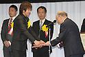 (L-R) Tomonobu Shimizu, Yuko Hayashi,.JANUARY 25, 2012 - Boxing :.Japan's Boxer of the Year Award 2011 at Tokyo Dome Hotel in Tokyo, Japan. (Photo by Hiroaki Yamaguchi/AFLO)